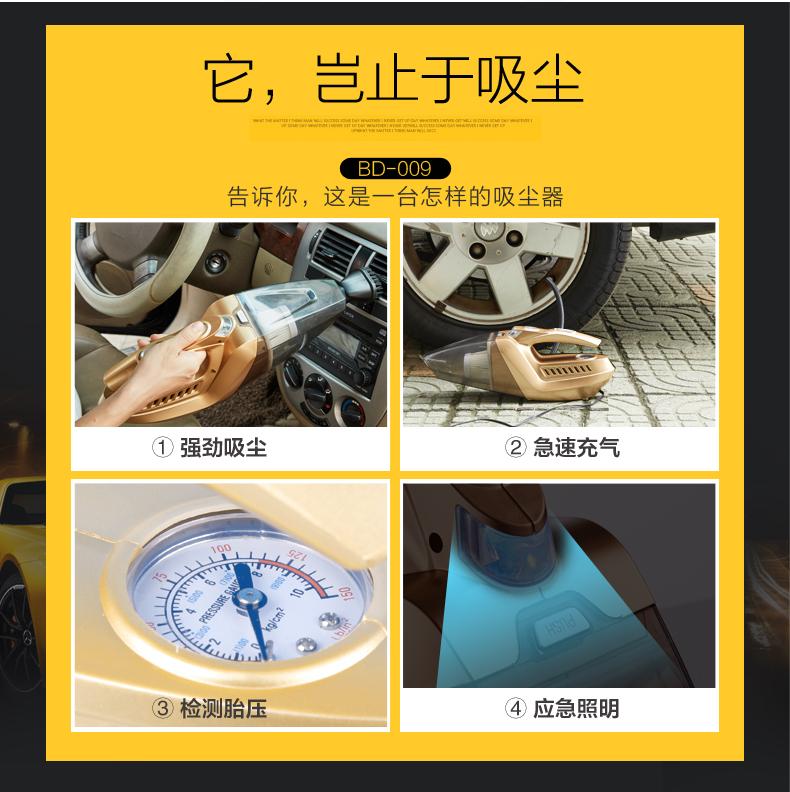 превозно средство, прахосмукачка пневматична помпа в колата на автомобил с домакински сухо и мокро голяма сила, многофункционално и дългосрочни