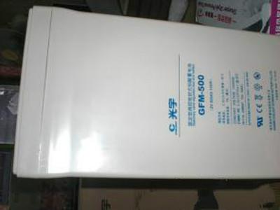 Гуанью аккумулятор GFM-5002v500AH электростанции / сообщение Специального /ups/EPS/ DC экран