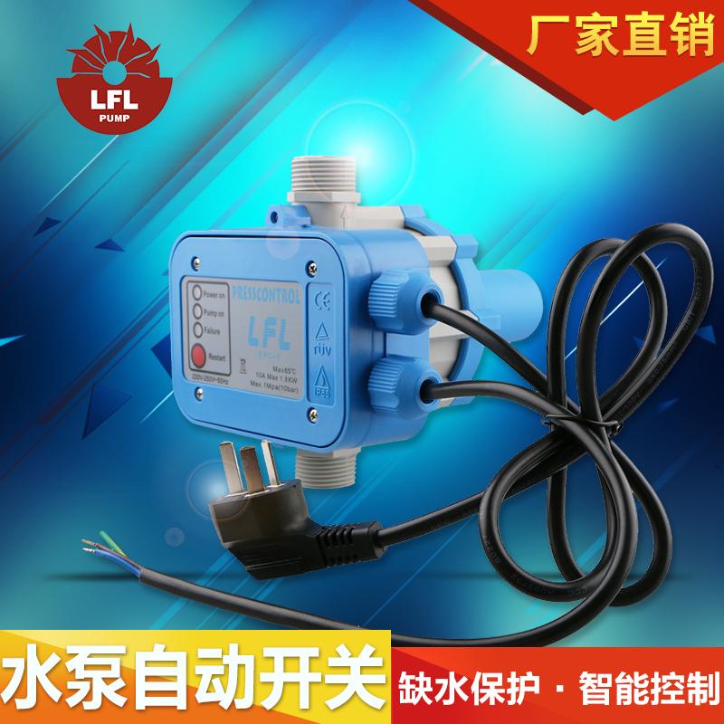 Die Pumpe Wasser pumpen Druck - Druck - controller eine automatische umstellung der intelligenten Schutz verstellbar
