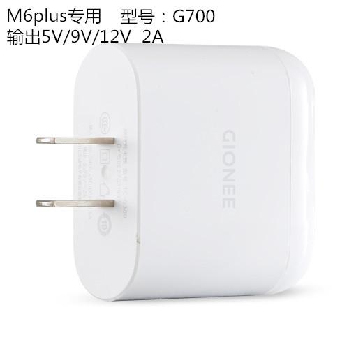 цзиньли E8M5M6M7M6PLUS телефон прямой линии зарядки голову оригинальные зарядное устройство данных