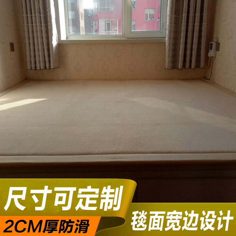 Antiskid carpet cushion tatami mattress pad pad platform Kang custom made custom size tatami mats