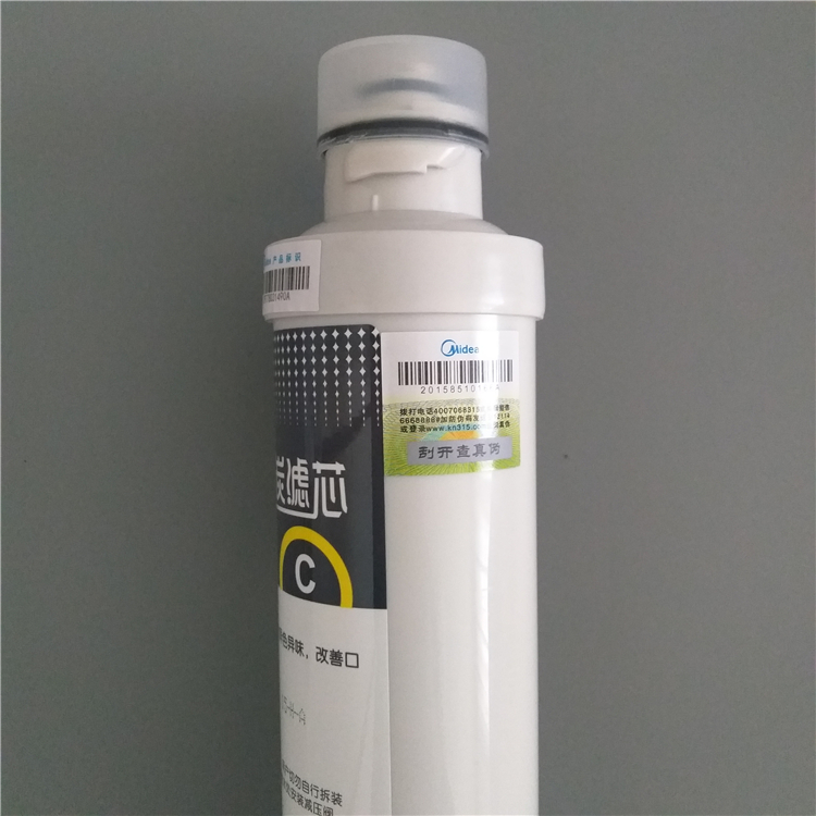 Water purifier filter MRO201-4\MRO202-4\MR0203-4 filter F1 post carbon beauty