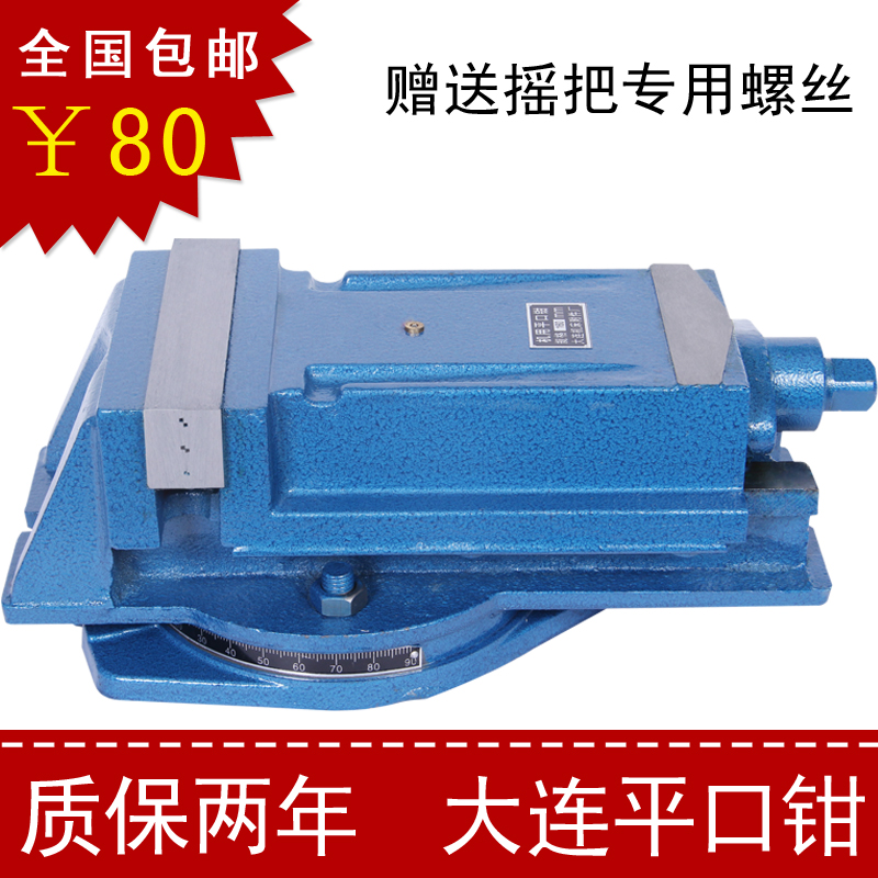 Direct milling machine vise vise 4 inch -12 inch benchvice cross clamp clamp clamp precision
