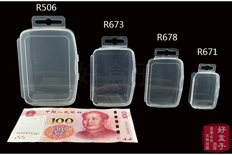 R678 delar fält rektangel plastburk pp plast lådor med smyckeskrin halsband smycken