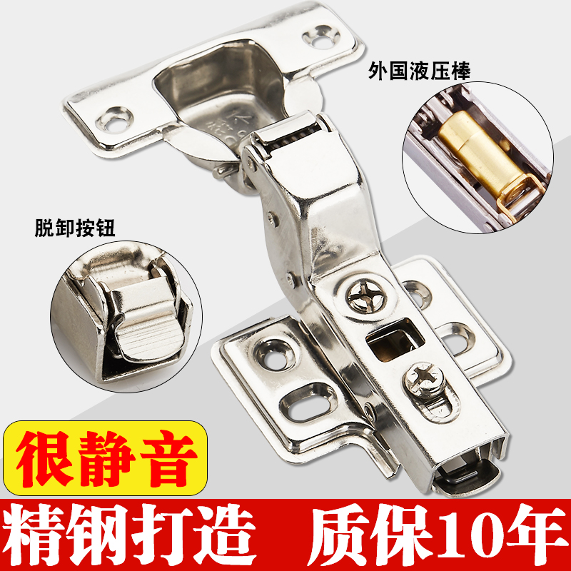 Home Furnishing cabinet doors hinge folding table chair folding door hinge hinge parts turnovered bed decoration