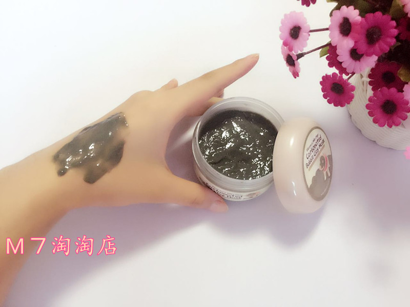 Little pig carbonated bubbles pigskin facial mask mud