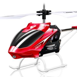 遥控飞机直升机充电儿童成人直升飞机耐摔摇控玩具防撞无人机航模