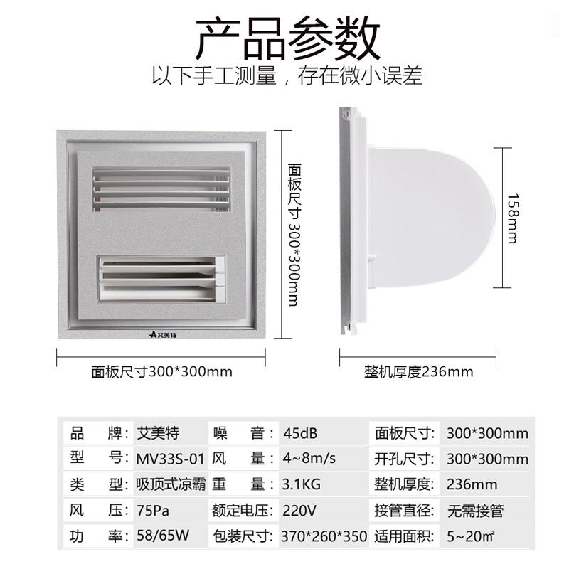 Ο έμετ κουλ - ολοκληρωμένη ανώτατο όριο ανεμιστήρα ηλεκτρική κουζίνα τουαλέτα αέρα κρύο - ανώτατο όριο ανεμιστήρας οικιακών