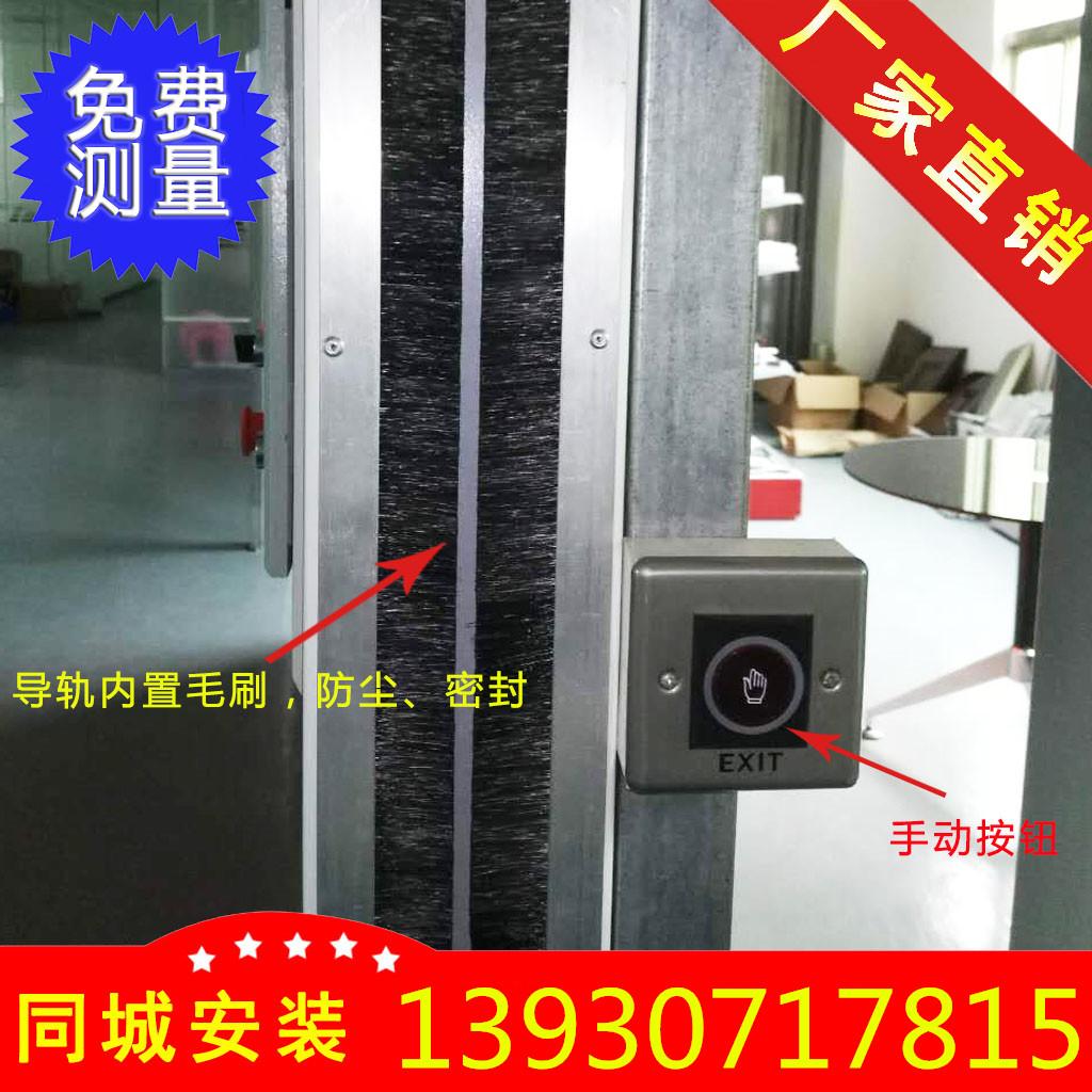 Verkopen van populaire inductie van snelle sluiter open stof Isolerende fabriek automatische opheffing van snelle deur