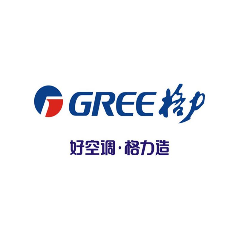 chongqing Gree/ geli GMV-H100WL/AGMVStar chongqing központi légkondicionáló rendszer hívunk egy vontatót sok gép