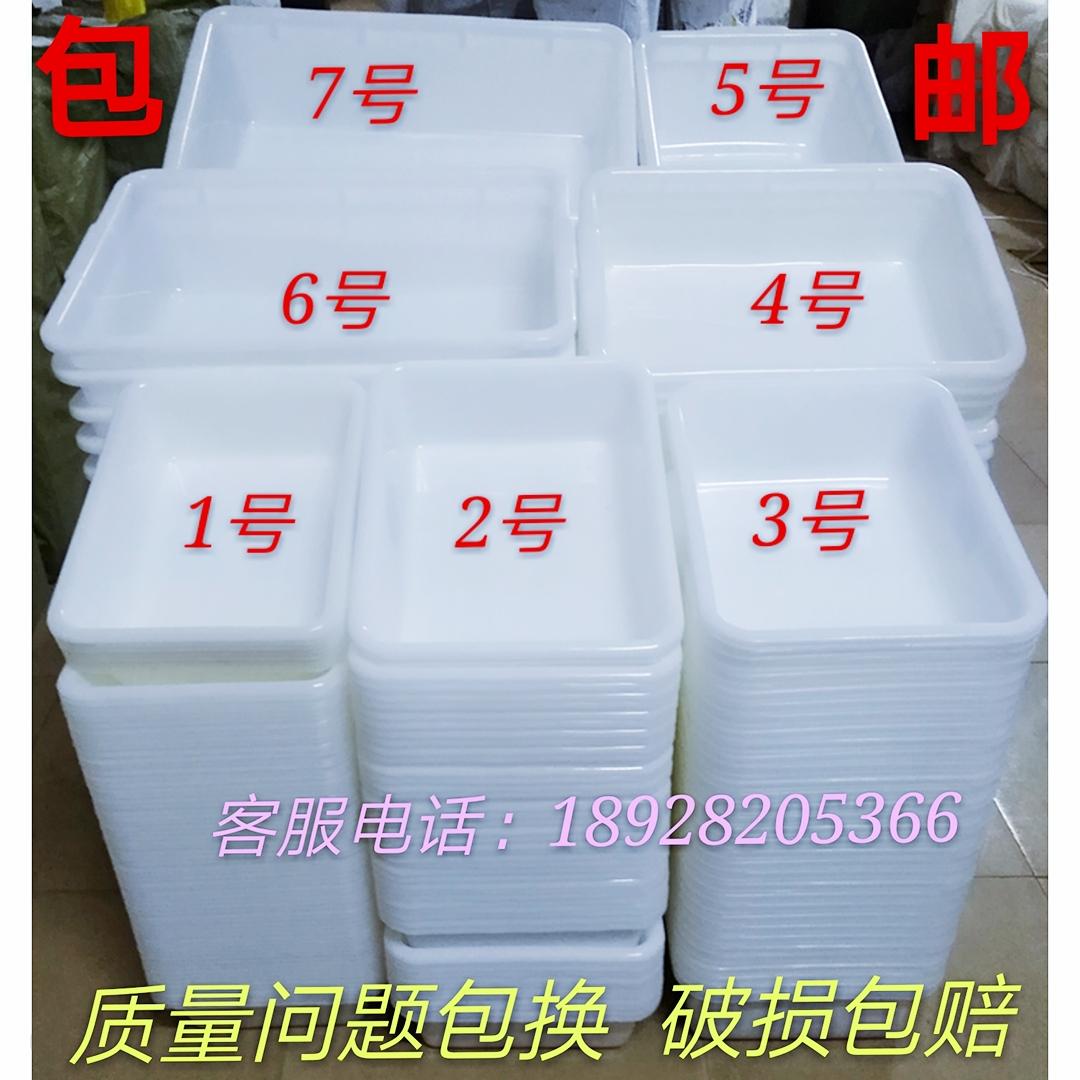 varor av plast rektangulära fält square - livsmedel, material som plast lådor sortering korgar orderhantering tjockare is - bäckenet.