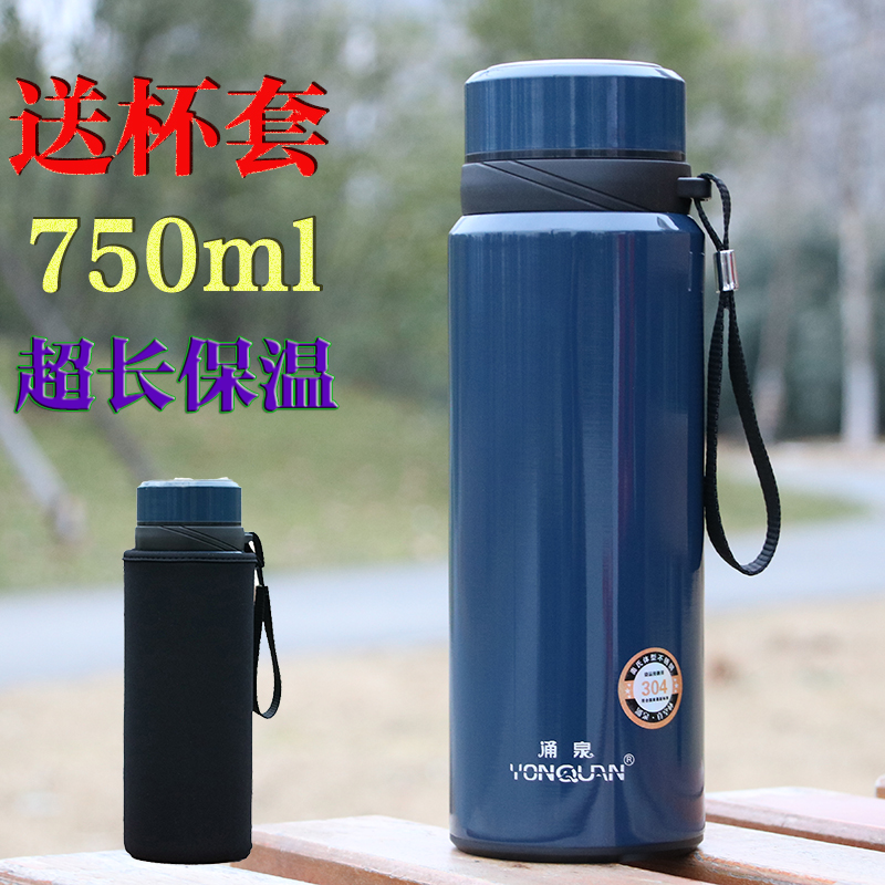 Fountain large capacity thermos cup, men and women vacuum stainless steel straight cup, teacup, portable cup, lettering cup