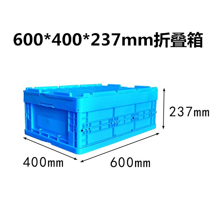 kartong med tjockare rektangulära fält logistik plast lådor plastlåda vikta korg av plast.
