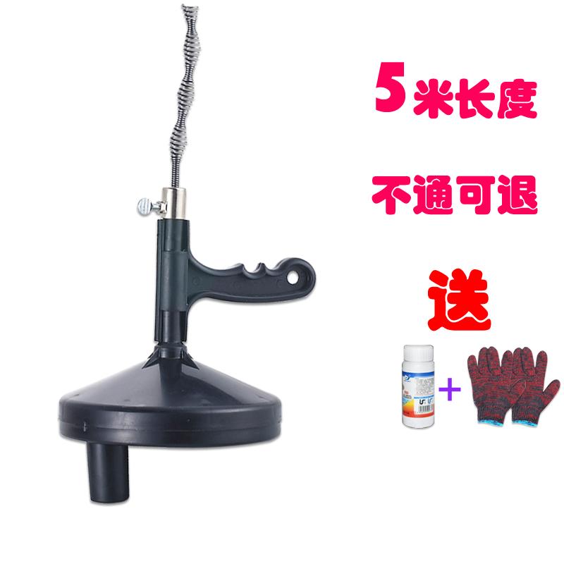 Un baño para limpiar la tubería de alcantarillado artefacto baño pelo cabello. Herramienta de mano para la cocina