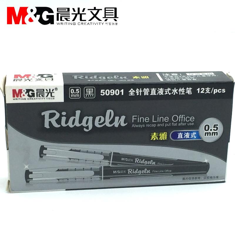 cały dzień długopisy cieczy wodnych igły prosto do biura. ARP50901 pióra z długopisem, 0,5 mm.