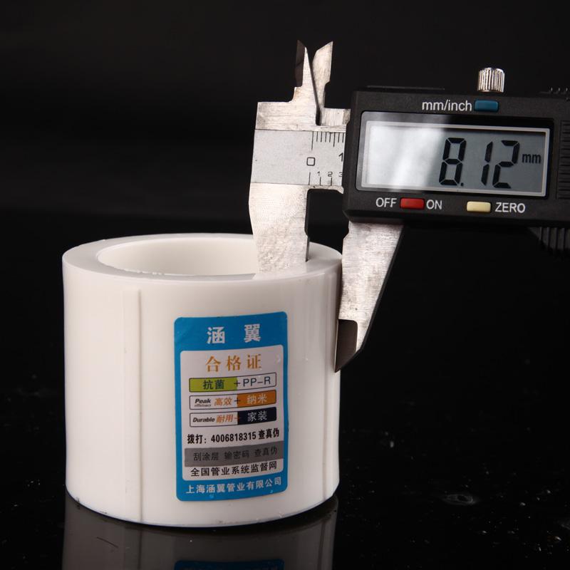 PPR - Wasser - armaturen, 4: 20 Hahn aus seide, direkte ellenbogen kugelhahn PPR Rohr PPR - hot - Melt