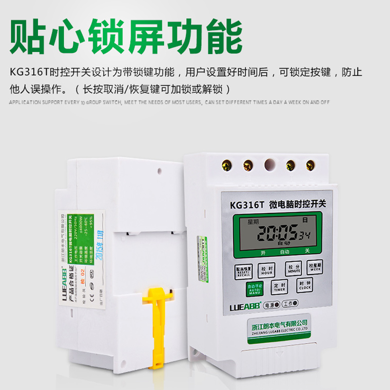 Automatic power-off countdown electronic time control switch timer timer switch socket