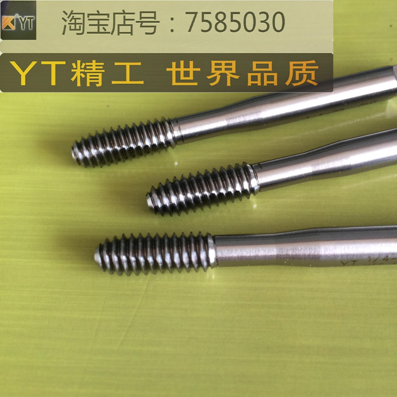 Japan M10*1.5M10*1.25M12*1.75M12*1.5M6*0.75 YT t TAP