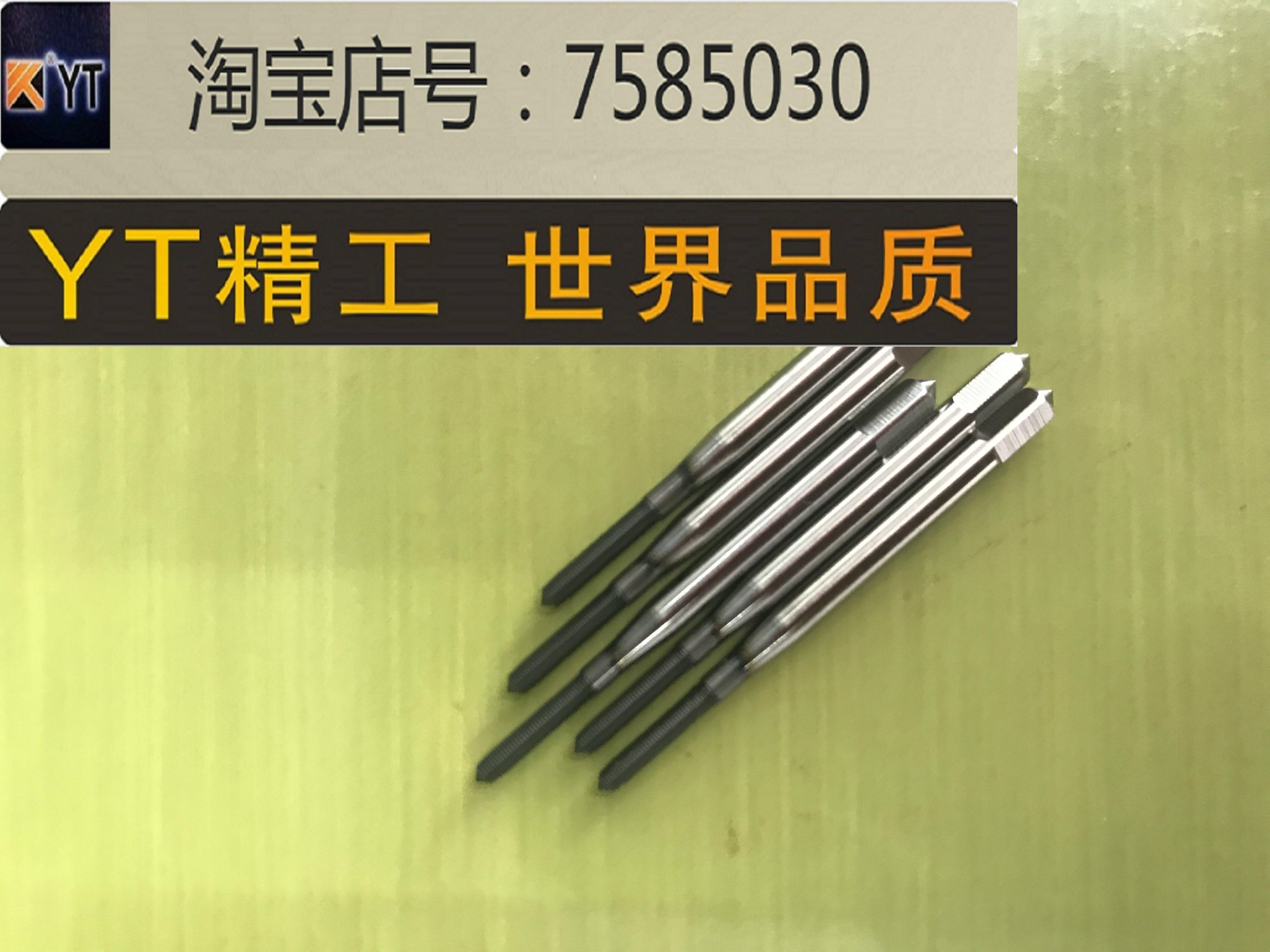 japán TICN yt metrikus pm por 镀钛 M2.3*0.4M2.5*0.45M2.6*0.45 majd vissza.