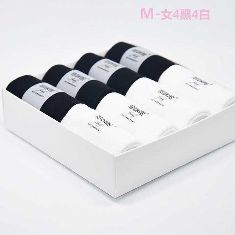 M-女中筒4黑4白