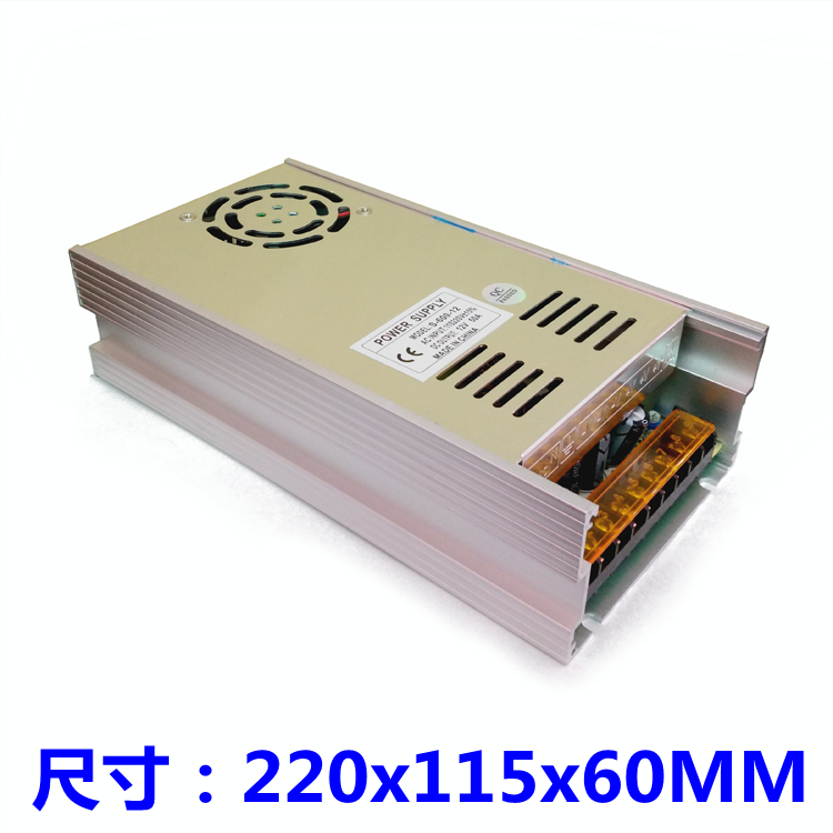 Pacote especial de correio 12V40A500W 220V para LED12V500W 12V41A DC switching power supply