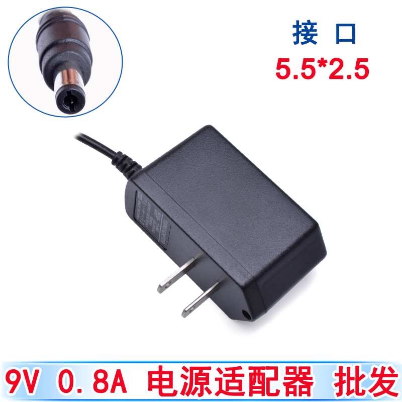 220V 9VDC800MA DC output router cat set-top box power adapter electronic charge power supply