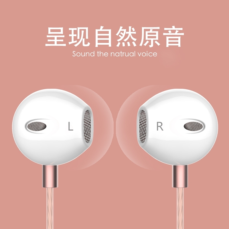 Mito headset T8T8SM8M6SM6M4SM4 mobile phone with wheat calls, singing earplugs