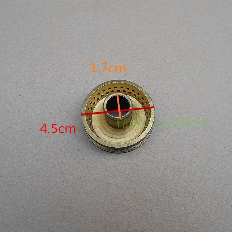 煤气灶配件康宝JZT/JZY-Q238-A86AE01嵌入式燃气灶火盖分火器