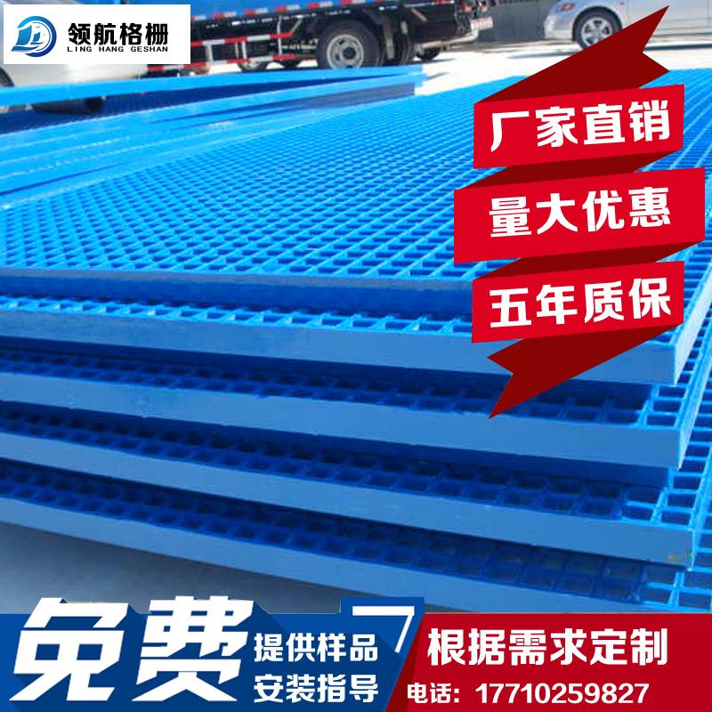ตะแกรง FRP 38 ล้างรถร้าน 4 แผ่นตะแกรง FRP ตะแกรงฝาท่อระบายน้ำท่อระบายน้ำท่อระบายน้ำ