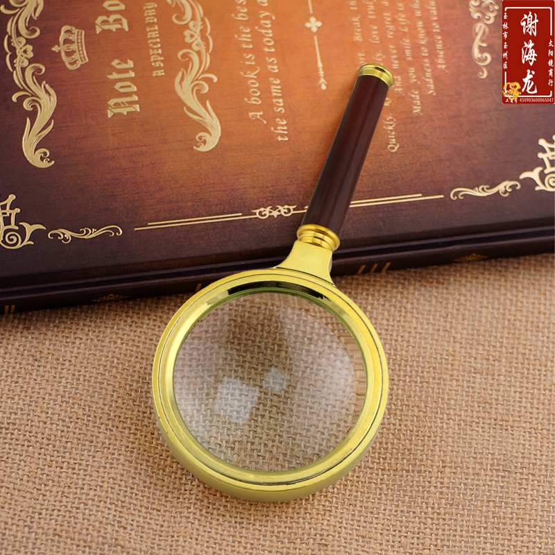 Magnifying glass 10 times red wood handle handheld 90mm optical glass lens