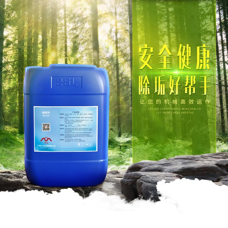 máy điều hòa không khí có thể rửa đường ống dẫn Trung ương màng RO chống thấm nước nồi hơi ống máy làm sạch gỉ
