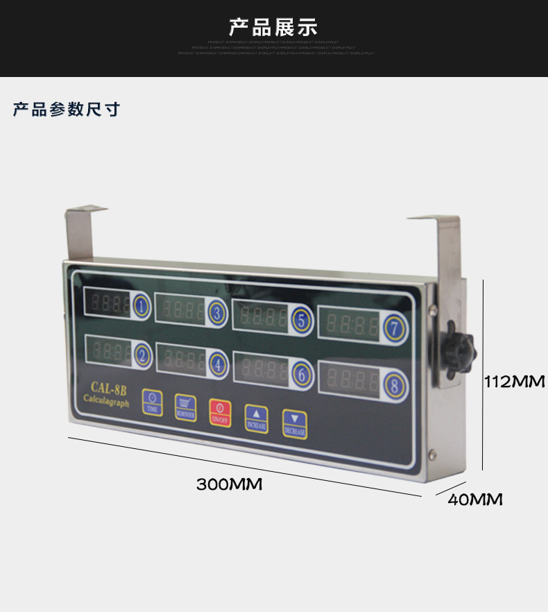 CAL-8B eight channel timer reminding eight segment reminding with buffet