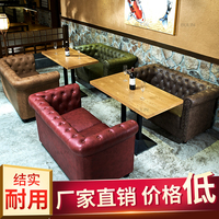Retro cafe, cafe, bar, sofa, sofa, table, chair, restaurant, restaurant, restaurant, restaurant, restaurant, restaurant, restaurant, restaurant and restaurant.