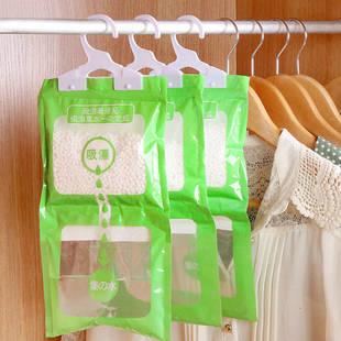 家用除湿袋室内除湿袋可挂式防霉防潮去除湿袋
