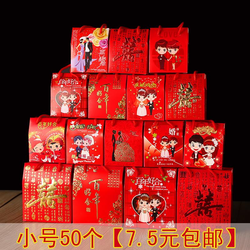 Atacado caixa de presente caixa de doces de Casamento caixa de doces Casamento SACO individual, caixa de Casamento, caixa Grande