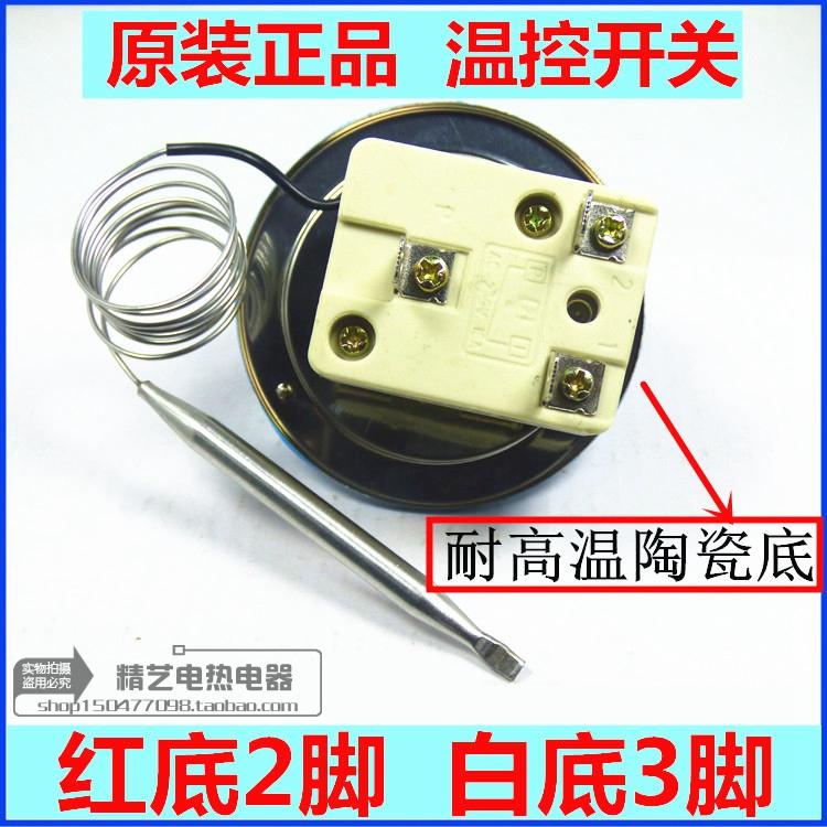 регулятор температуры регулируемое устройство регулирования температуры ручки 30-11050-300 ℃ переключатель