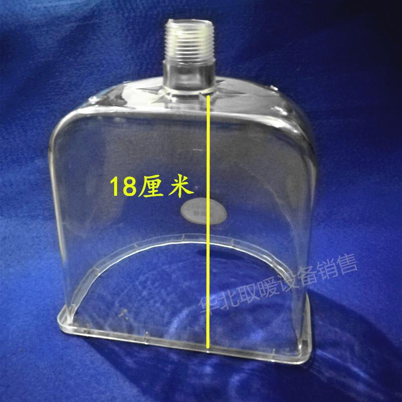 ถังเติมน้ำในหม้อน้ำเติมน้ำหม้อน้ำแตกกล่องแก้วใสพิเศษถุงถูกส่งน้ำถังเหล็ก