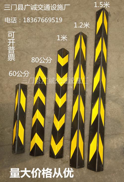1.5 meters long thick rubber strip pillar wall corner corner reflector garage traffic facilities factory