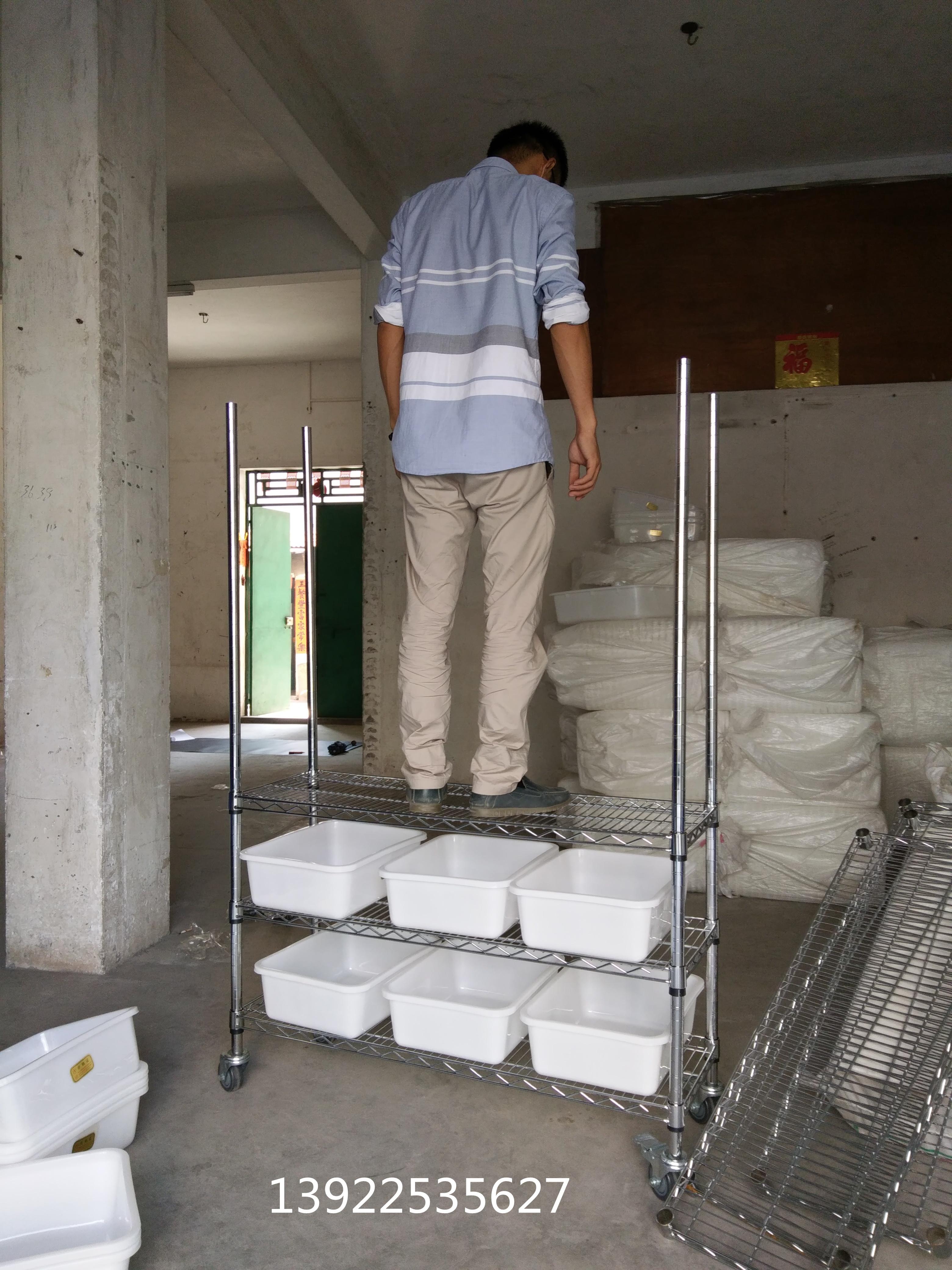 Shenzhen scaffali di Metallo cromato di Acciaio inossidabile, La Linea della Rete mobile con Ruote del carrello immissione di materiale di supporto materiale Post - Disco.