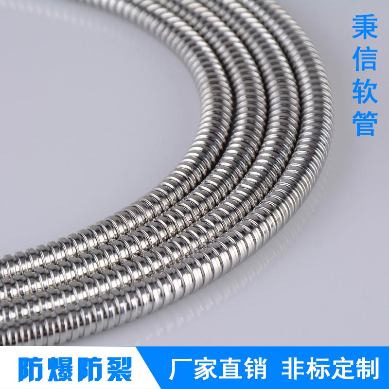 Tubo de manguera de acero inoxidable flexible de metal 201 enhebrar Bellows puso línea de manguera tubo de protección