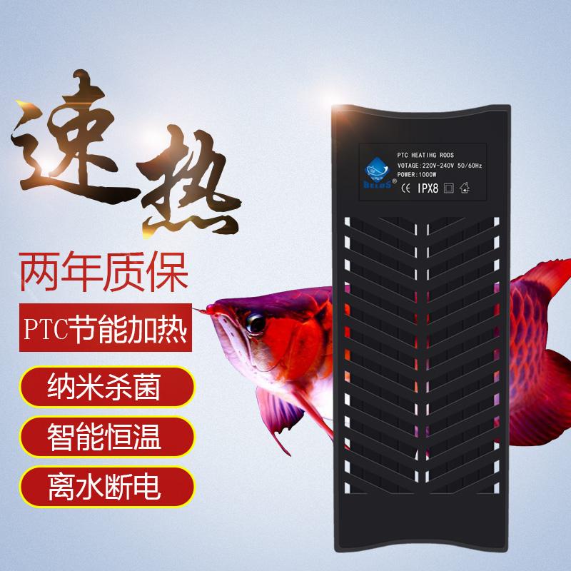 аквариум ПТС нагревательный стержень автоматического термостатирования взрывобезопасное аквариум сверхкоротких нагреватель мини - цифровой дисплей регулирования температуры