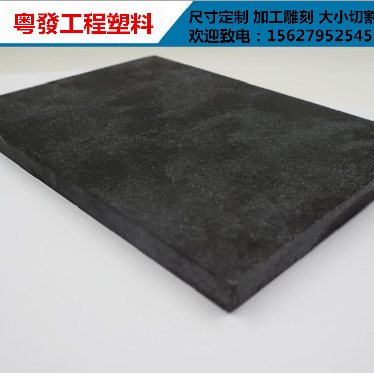 Imported synthetic slate carbon fiber board, high temperature resistant insulation, black synthetic stone insulation withstand pressure processing 41