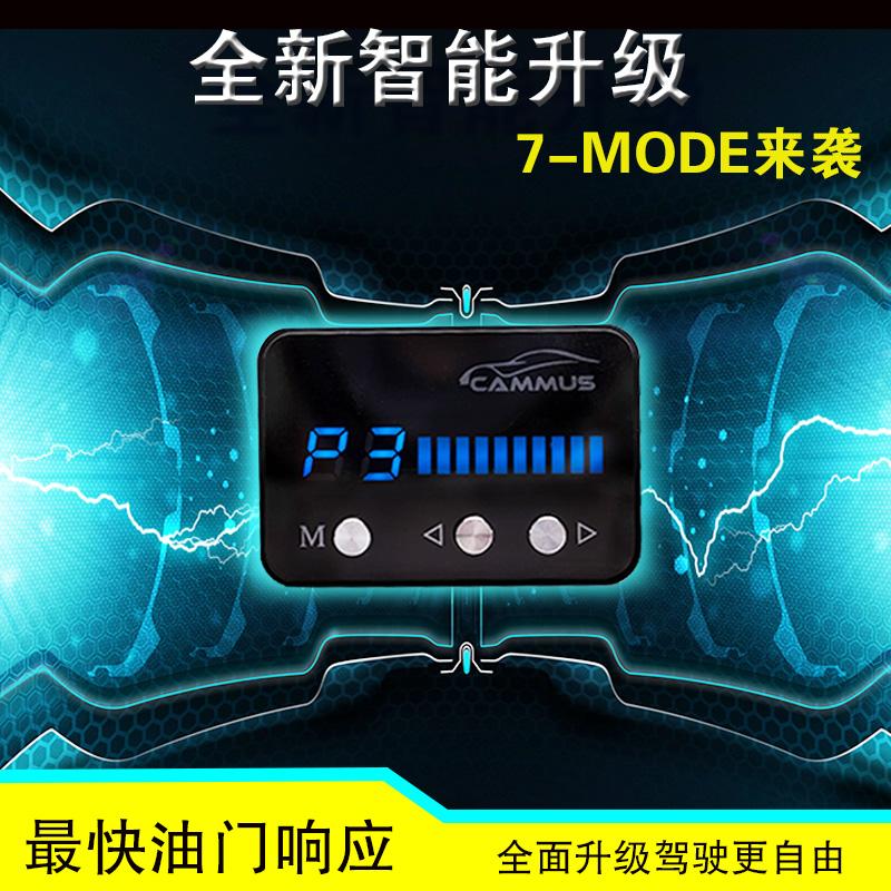 Camus y la actualización de la versión de carreras del acelerador electrónico P3 acelerador control ECU upgrade de acelerador de la conversión de energía