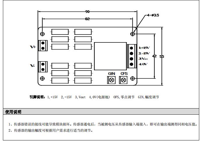 المؤمن التوازن المغناطيسي (مغلقة) قاعة الجهد الاستشعار VSM200DP 0-4V15V الناتج من امدادات الطاقة