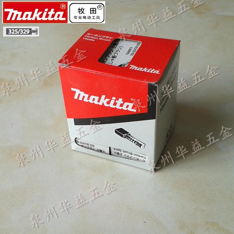 Äkta Makita vinkelgrinder kolborst CB325 / 329 kol 9553HNHB 9555HN 9556HN 2470 kolborste