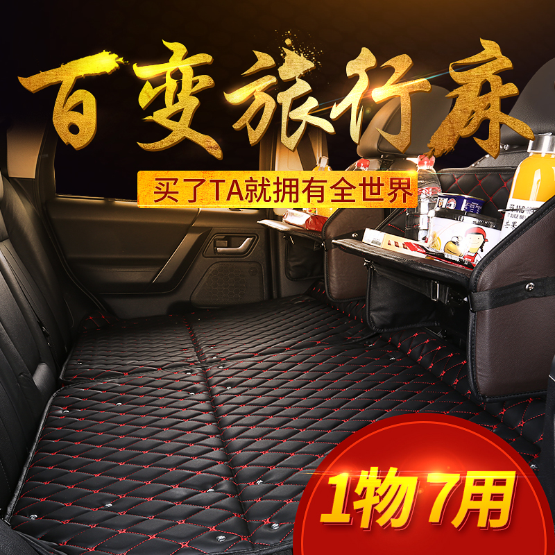 Vehicle travel back universal multifunctional mattress SUV baby stroller car bed mattress bed inflatable