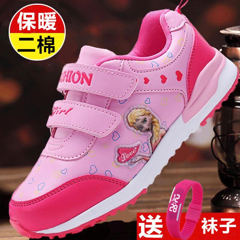 女童运动鞋皮面防水3儿童5鞋子小学生9波鞋8女孩7跑步6公主鞋12岁