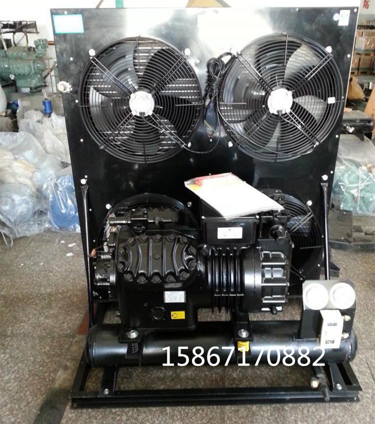 copeland rece cu 4 cilindri 15 cai închise cu aer rece unitatea de refrigerare la compresoare