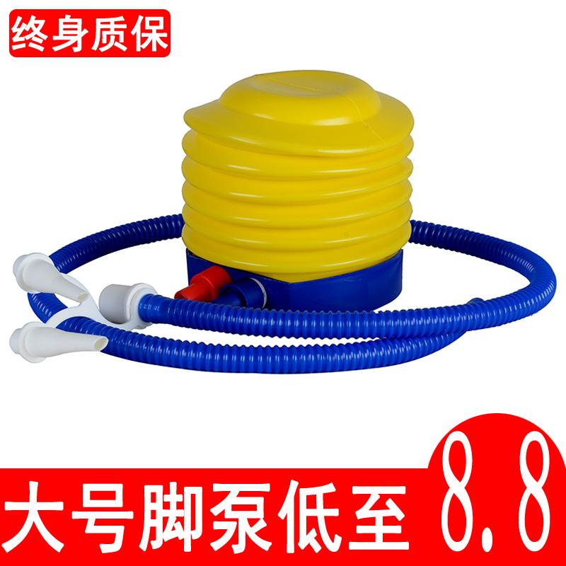 游泳圈脚踩打气筒游泳池气球瑜伽球充气脚泵气垫床手拉泵充气桶