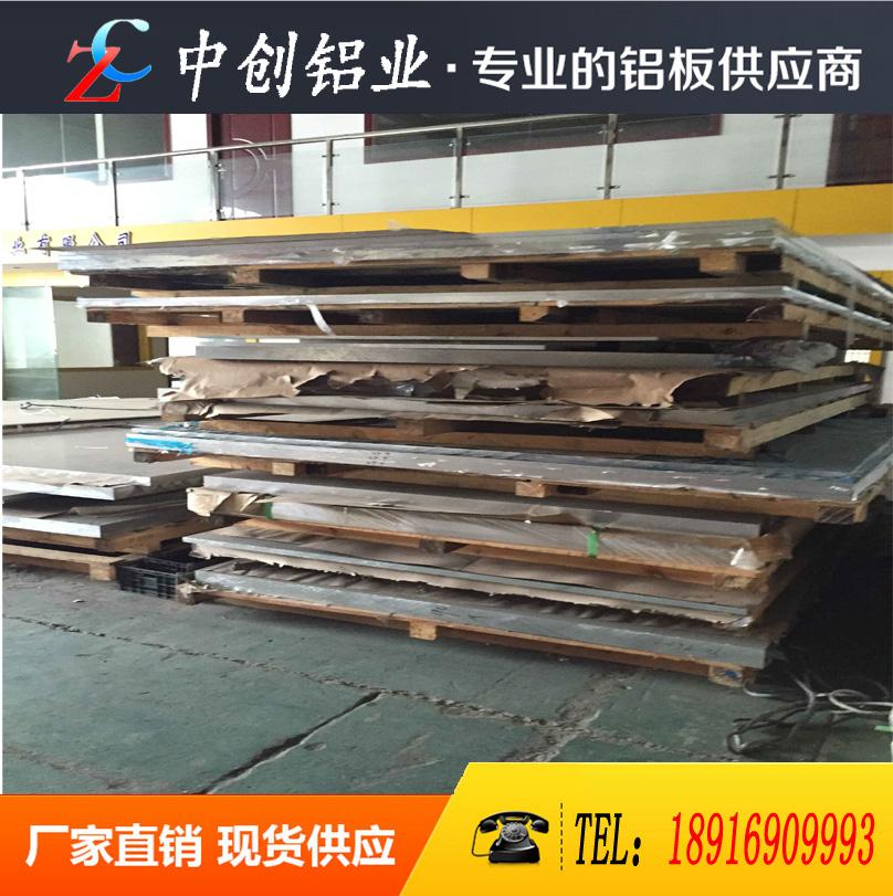 70755a062a12LY12 especificaciones espesor de 0,5 mm de aluminio, etc., previsto de corte ~ gratis